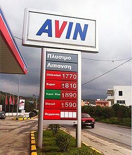 Tankstelle in Kreta
