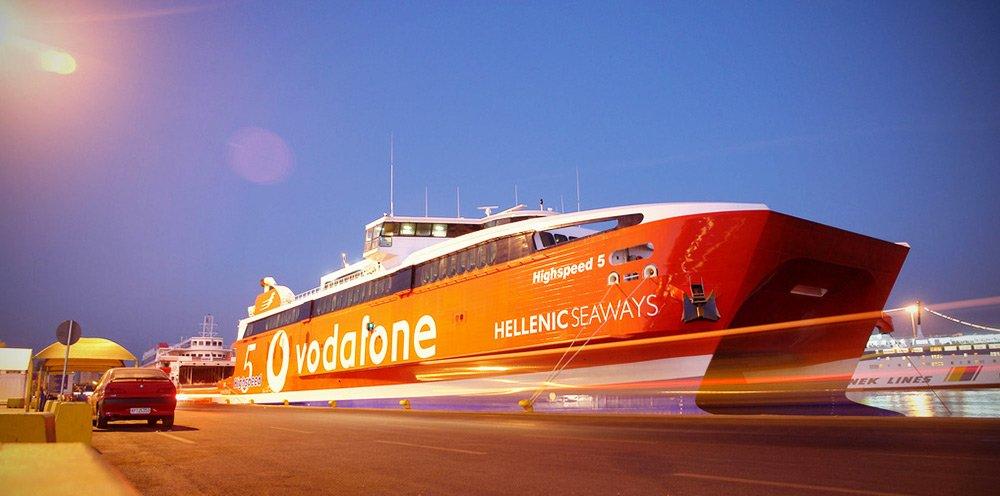 Heraklion nach Santorini mit Hellenic Seaways