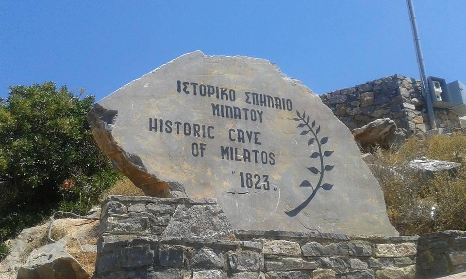 Höhle von Milatos