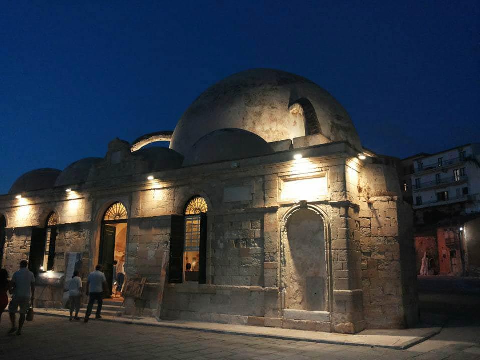 Chania Museum